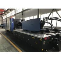 Cheap Plastic Dustbin Injection Moulding Machine Hydraulic System 2200T 100Kw Heating for sale