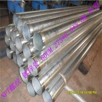 China factory price (NPT Thread) Hot DIP Galvanized Tube/Galvanized Steel Tube Manufactures