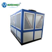 China Chemical Plant Cooling Chiller Air Cooled Chiller -10 C Low Temperature Chiller on sale