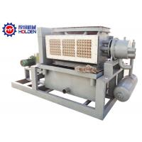 China Waste Paper Egg Tray Machine / 2000 PCS Recycling Egg Box Making Machine on sale
