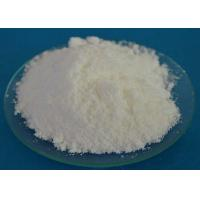 Buy cheap PNPP Screening Compounds Disodium 4 - Nitrophenyl phosphate CAS 4264-83-9 from wholesalers
