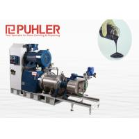 Puhler Nano Lab Grinding Mill With Cooling System For Finishing Paint