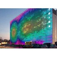P31.25 Rgb Transparent Glass LED Screen / Outdoor Advertising Clear Led Screen Manufactures