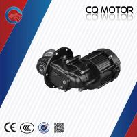 48v 850watt Tuk-tuk electric vehicle/cargo EV parts conversion motor kits Manufactures