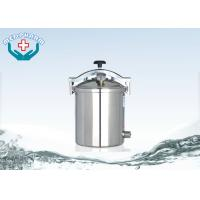 Stove Or Electric Heated Hospital Autoclave Sterilizer With Quick Open Hand wheel Manufactures