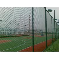 Chain Link Wire Mesh diamond fence Manufactures