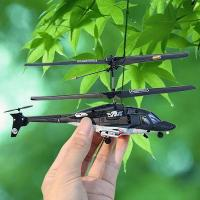 Toy Model - 3 Channel R/C Mini Helicopter with R/C Toy Charger 8017 (RPC68109) Manufactures
