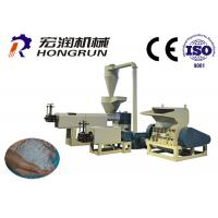 High Precision Plastic Recycling Granulator Machine Easy Operation Manufactures
