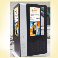 Cheap 65 inch Outdoor Double Sides Water Proof 1500 nits Brightness Digital Advertising Kiosk for sale