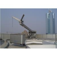 Rail Mounted Window Cleaning Platform Gondola with Capacity 200 - 300 kg
