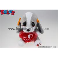 20cm Valentine's Gift Plush Dog Toy with Red Heart Manufactures