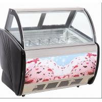 Buy cheap 1100W Gelato Ice Cream Display Freezer With 8 / 10 / 12 / 20 Pans from wholesalers