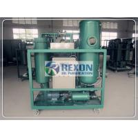 China Steam Turbine Oil Filtration Machine / Oil Water Separator 3000LPH TY-50 on sale