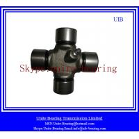 China Universal joint,Cardan joint,Japanese car universal joints on sale