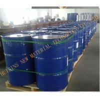 Cheap Polyurea Waterproof Anti corrosion Protective Coating Paint High solid content for sale