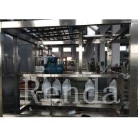 Automatic Weighing Beverage Oil Filling Machines Oil Press Capping Machine