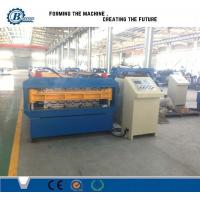 Double Layer Glazed Roof Sheet Roll Forming Machine For Wall 0.3 - 0.7mm Manufactures