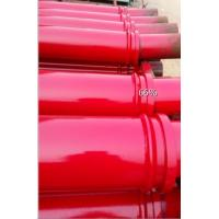 Cheap DN125*3000MM*4.5MM Concrete Delivery Pipes , Twin Wall Concrete Pump Pipe for sale