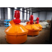 Quality Orange White Counter Current Mixer CE Approved High Efficiency Low Energy Consumption for sale
