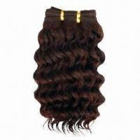 Buy cheap 4# Color 14-inch Deep Body Wave 100% Indian Remy Machine-made Hair Weft in Stock from wholesalers