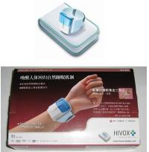 Quality electric sleeping massager  mini sleeping massager wrist sleeping massager for sale