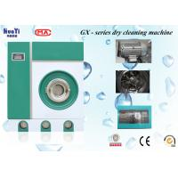 Commercial Hydrocarbon Fully Automatic Dry Cleaning Machine 8kg 220v / 380v Manufactures