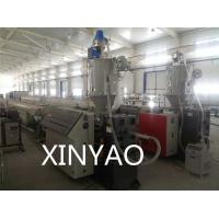 High efficient single screw PPR pipe production line 20 -110mm Manufactures