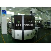 Metallic Water Cup Industrial Screen Printing Machines With Speed 2500-3600pieces / hr