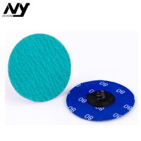 China Green Roloc Sanding Disc ,  Industrial 80# 120# Floor Sanding Disc 1mm Thickness on sale