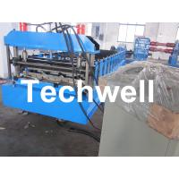 Buy cheap Automatic Steel / Iron / GI IBR Roofing Profiled Sheet Roll Forming Machine from wholesalers