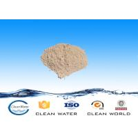 BV ISO 8 ℃ - 60 ℃ Anaerobic Bacteria Agent Powder For Water Waste Treatment Manufactures