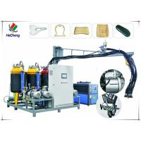 Cheap High Pressure PU Injection Machine / Polyurethane Injection Machine with Digital central controller for sale