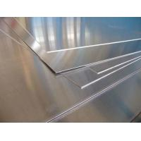 Buy cheap Best price 1100 aluminum sheet/ 1100 aluminum metal from wholesalers