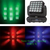 5*5 25PC 10W LED Beam Matrix Pixel Moving Head Manufactures