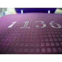 Quality 1136# small hidden ripstop oxford fabric ULY coating for bags for sale
