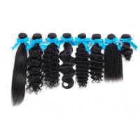 Natural Luster Bulk Human Hair Extensions Durable Without Tangling Or Shedding Manufactures
