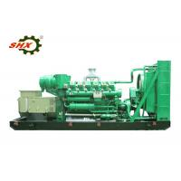 500KVA Industrial Natural Gas Standby Generator 1000Rpm 50Hz 3 Phase 4 Pole Manufactures