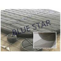 Metal Knitted Wire Mesh Anti - Corrosion , Water Mist Eliminator For Petrochecmical Manufactures