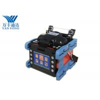 High Strength Portable Strap Fiber Optic Cable Machine OFS - 90 3.5 Inch Color LCD Manufactures