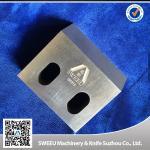Excellent Cutting Rapid Granulator Blades , Plastic Grinder Blades HRC56-60 Manufactures
