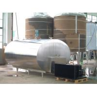Cheap Refrigerated Fresh Milk Cooling Tank  Horizontal Direct Cooling Tank 4℃ for sale