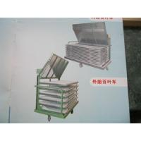 China Outer Tyre / Inner Tube Shutter Car With ISO9001 CE SGS on sale