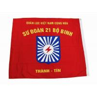 Custom Made AD Flag Manufactures