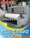 PP non-woven machinery and equipment