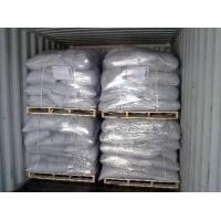 Cheap Semidensified Silica Fume for sale