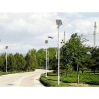 Solar power road light Manufactures