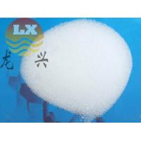 Buy cheap Potassium chloride from wholesalers