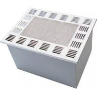 Filling Equipm... Air purification device