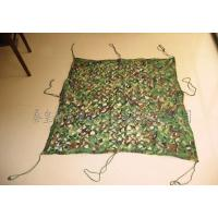 Other packing tools Number:ASE-8012Name:camouflage clothes Manufactures