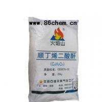 Cheap Organic Maleicanhydride for sale